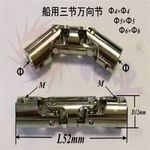 Drive shaft couplng hao(metal-boat)id6x6