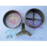 Ducted fan hao (3.5 /89mm) only - no mtr