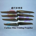 Prop hao 12x6 folding carbon (hy32-01803