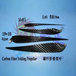 Prop hao 12x8 folding carbon (hy32-01807
