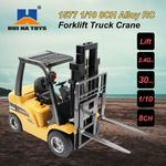 Truck toy forklift (1577) rtr (8ch)