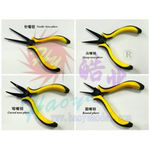 Plier hao needle nose 5  toothless 125mm