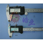Caliper haoye (digital) vernier (150mm)
